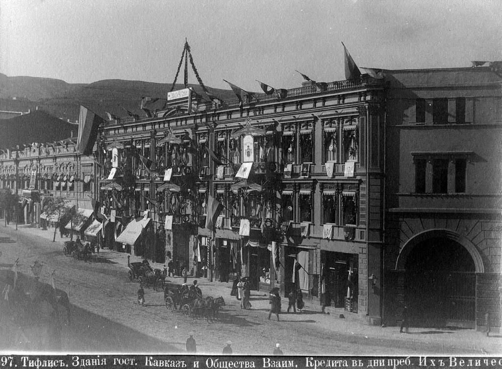 В дни пребывания Их Императорских Величеств в Тифлисе. Гостиница Кавказ