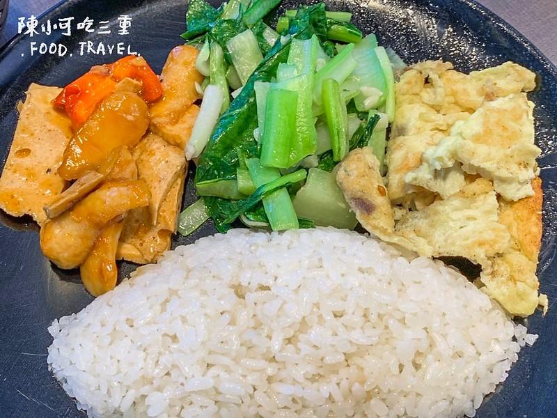三重美食,北城海南雞飯,捷運三重國小站美食 @陳小可的吃喝玩樂