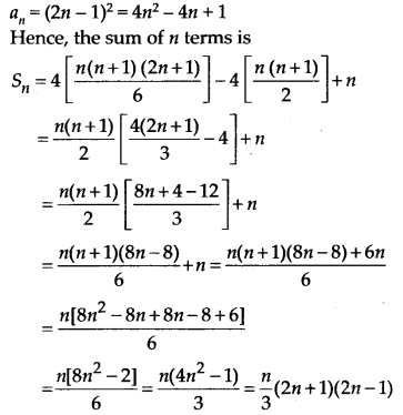 NCERT Solutions for Class 11 Maths Chapter 9 Sequences and Series 82