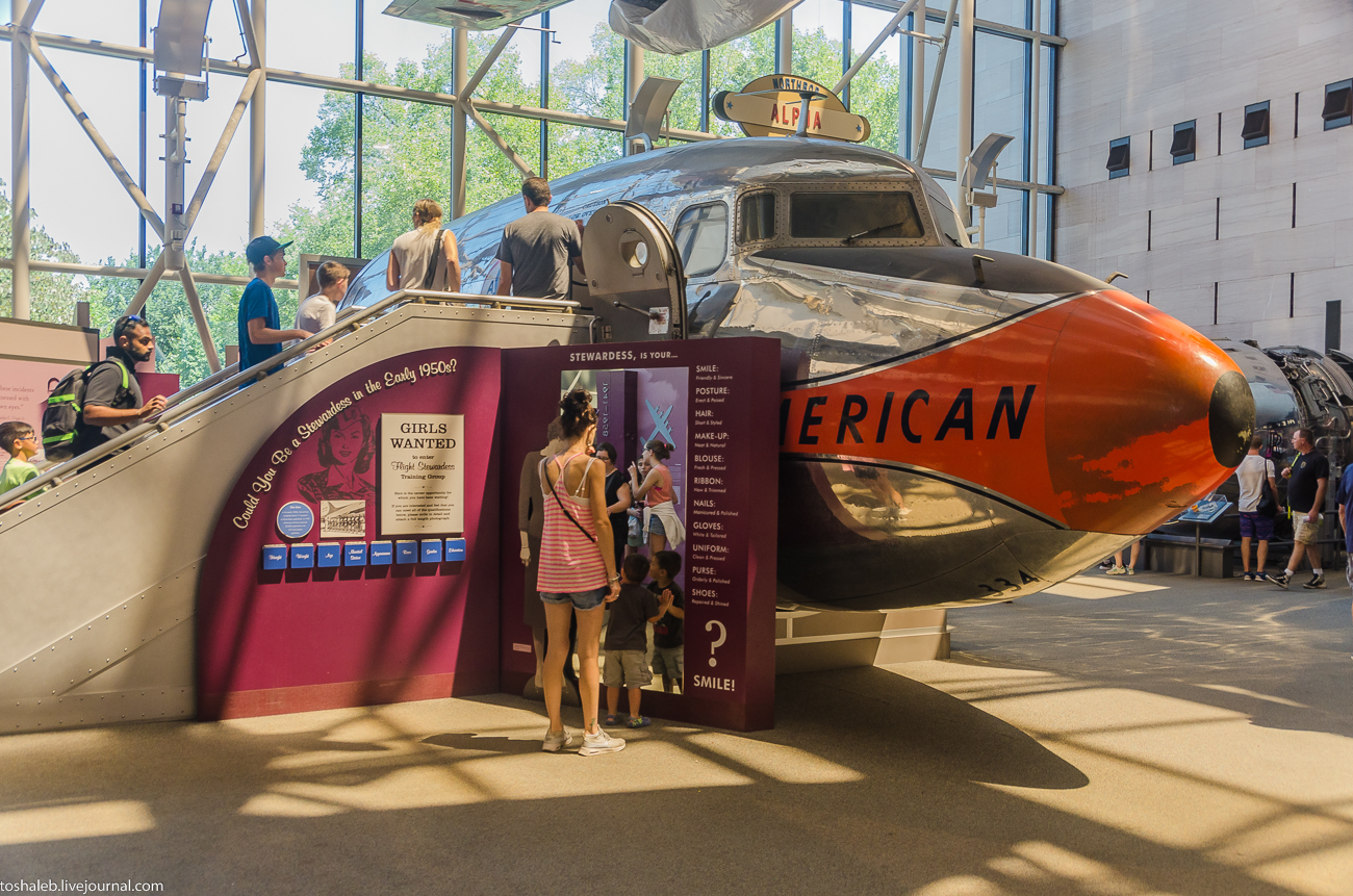 Washington_Air Museum-8