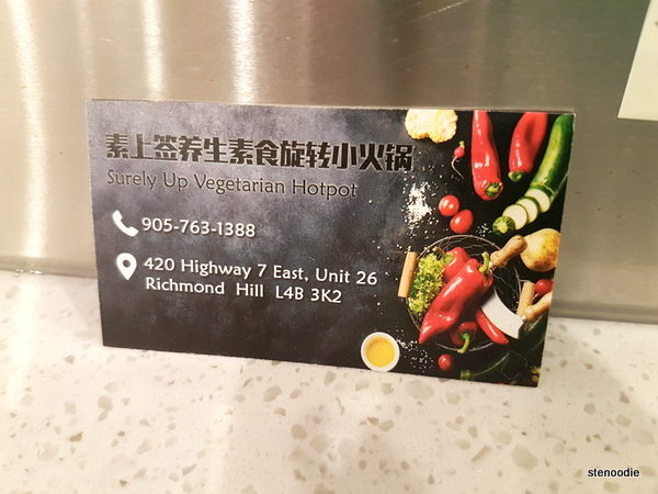 Surely Up Vegetarian hot Pot business card