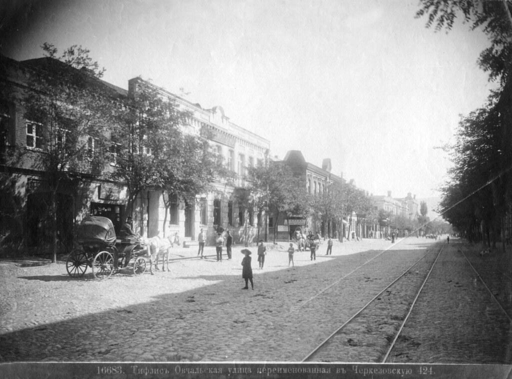 Черкезовская улица