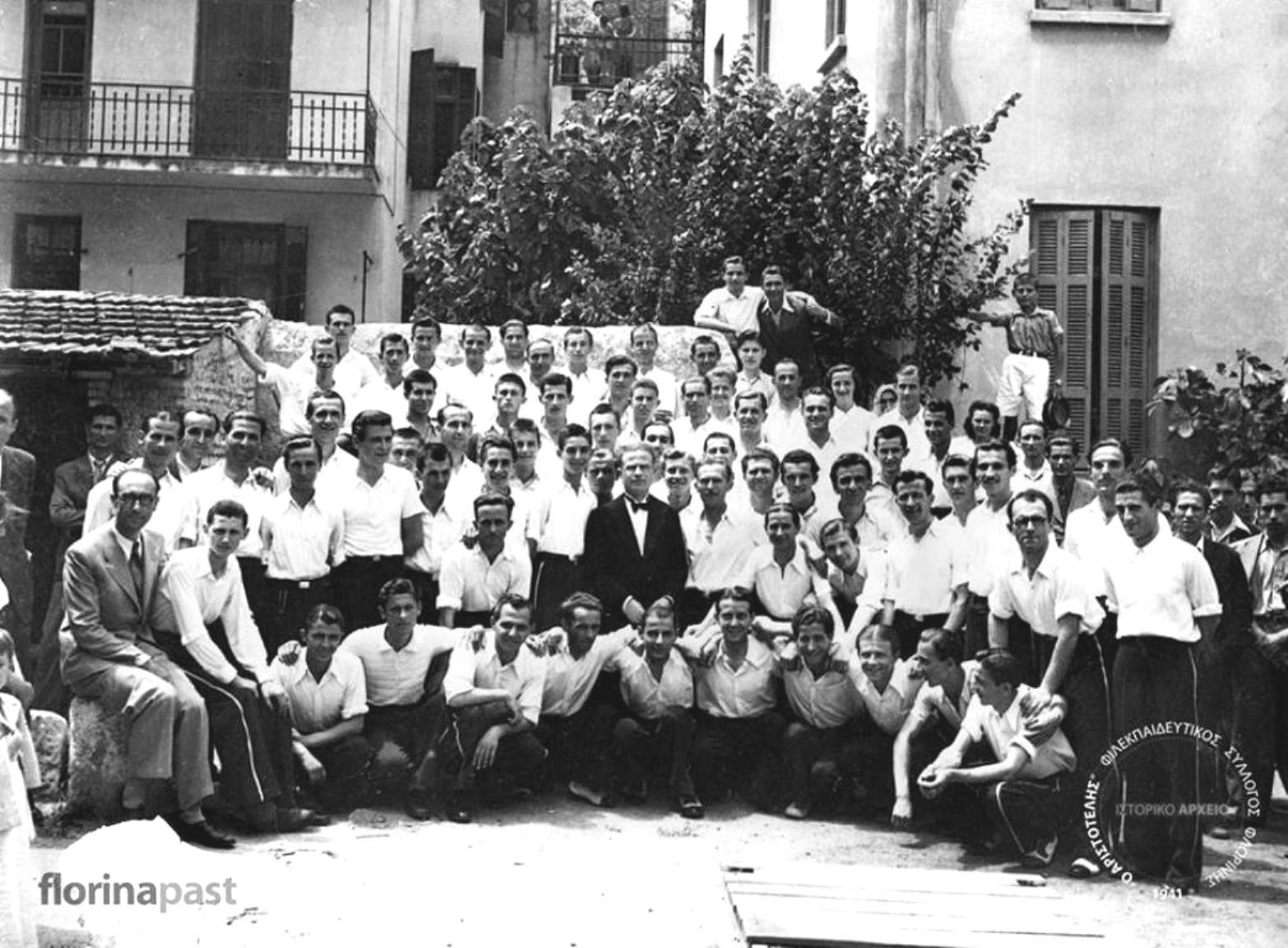 ΑΝΔΡΙΚΗ ΧΟΡΩΔΙΑ ΦΣΦΑ 1943