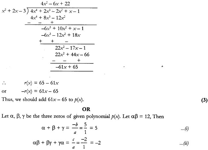 CBSE Sample Papers for Class 10 Maths Paper 9 22