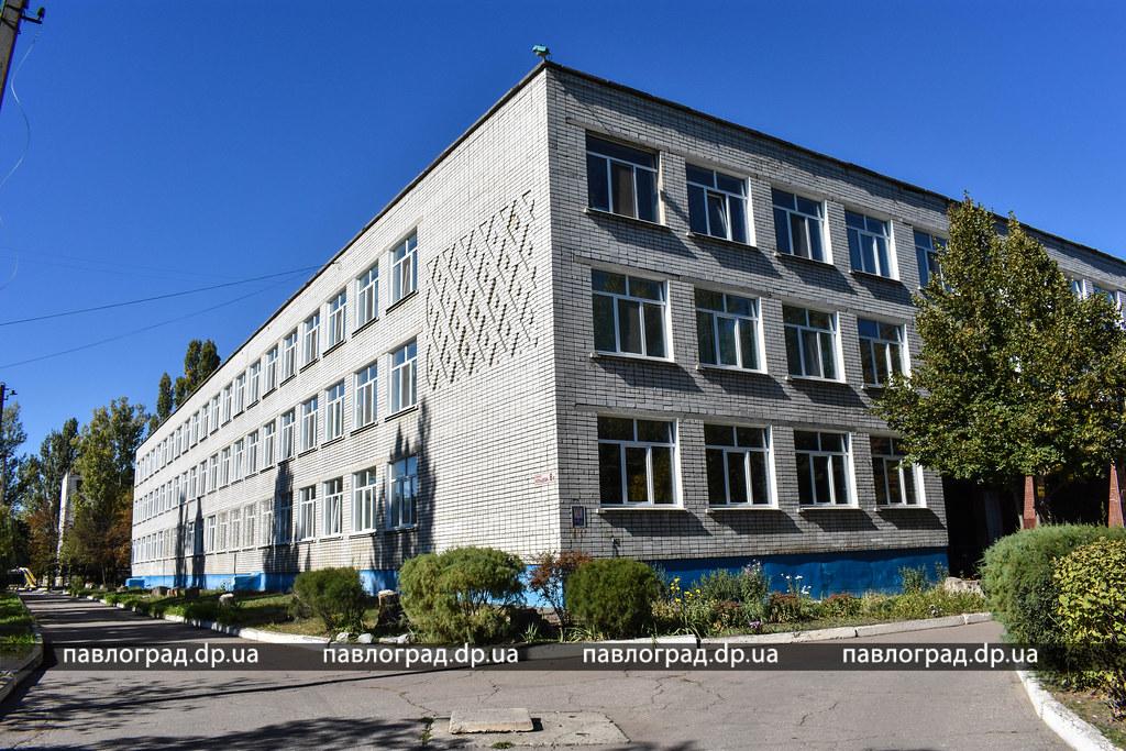 shkola 11-0181