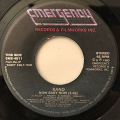 KANO:NOW BABY NOW(LABEL SIDE-A)