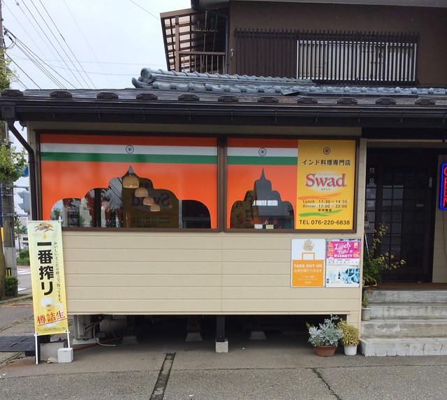 金沢西インター近くのインドカレー専門店Swad!