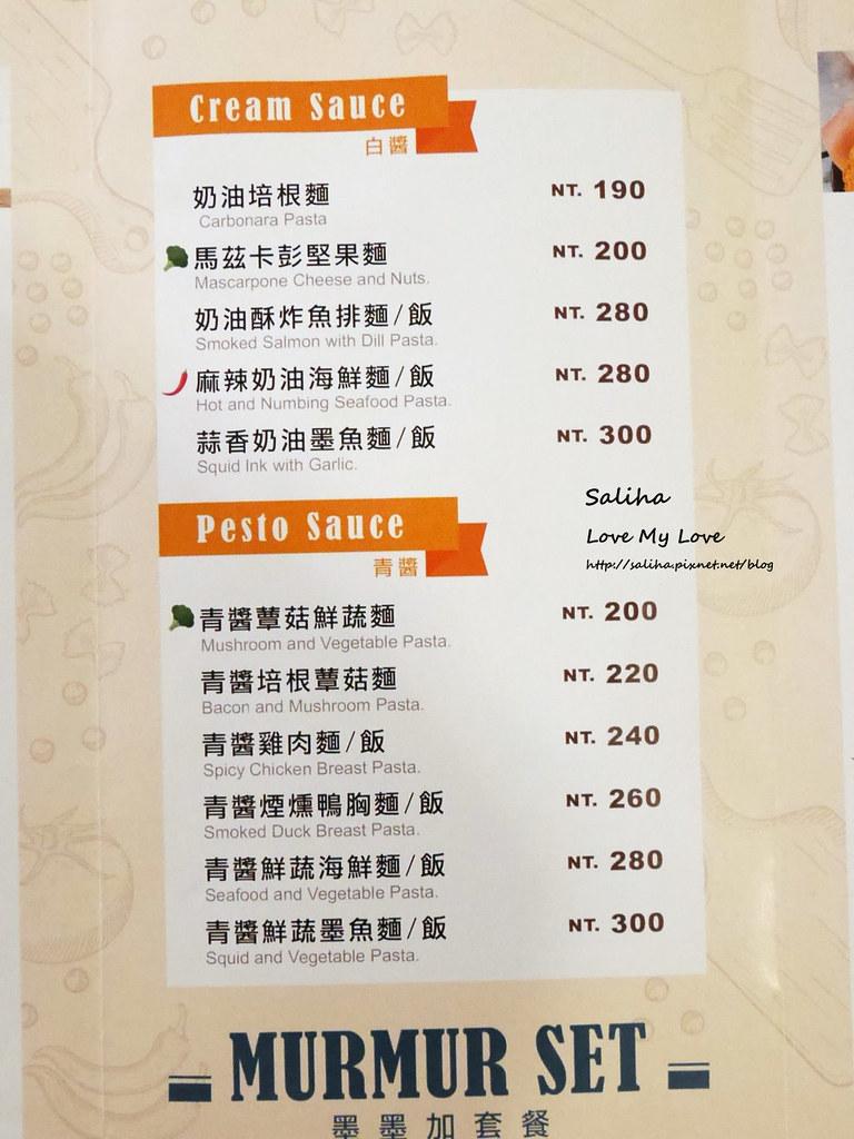 台北東區墨墨義大利麵 murmur pasta菜單價位menu訂位 (2)