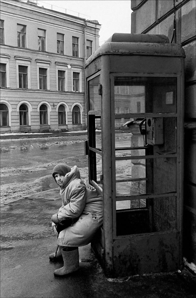 1989. Леннград
