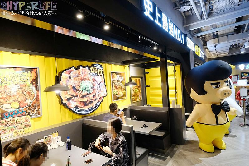 燒丼 文心家樂福店 (2)