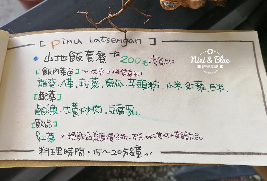 台東咖啡 Kituru 咖啡 台東景點 菜單價位 山地飯26