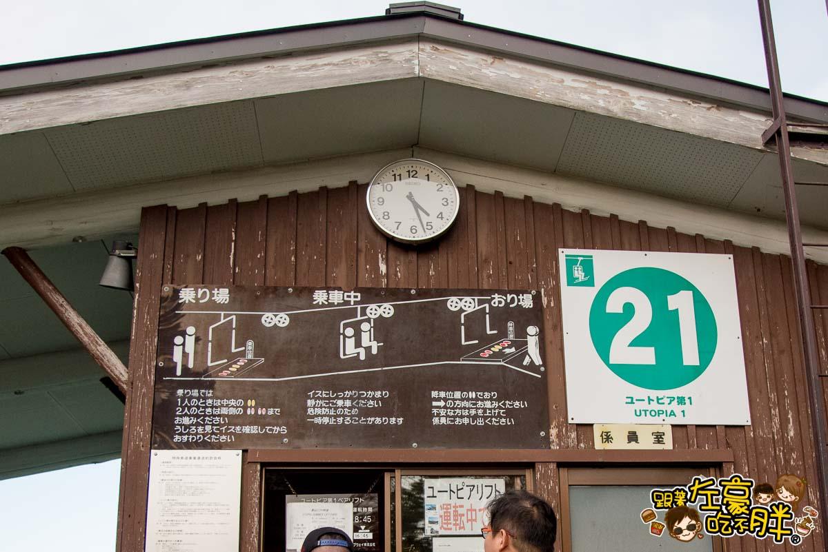 日本東北自由行(仙台山形)DAY3-70