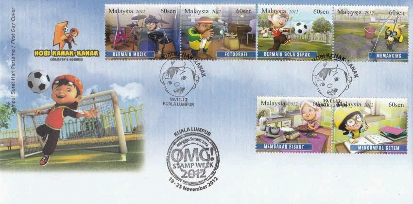 Malaysia - Michel #2013-2018 (2012) first day cover with Stamp Week chop