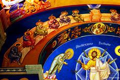 Фрагмент росписи в алтарной части