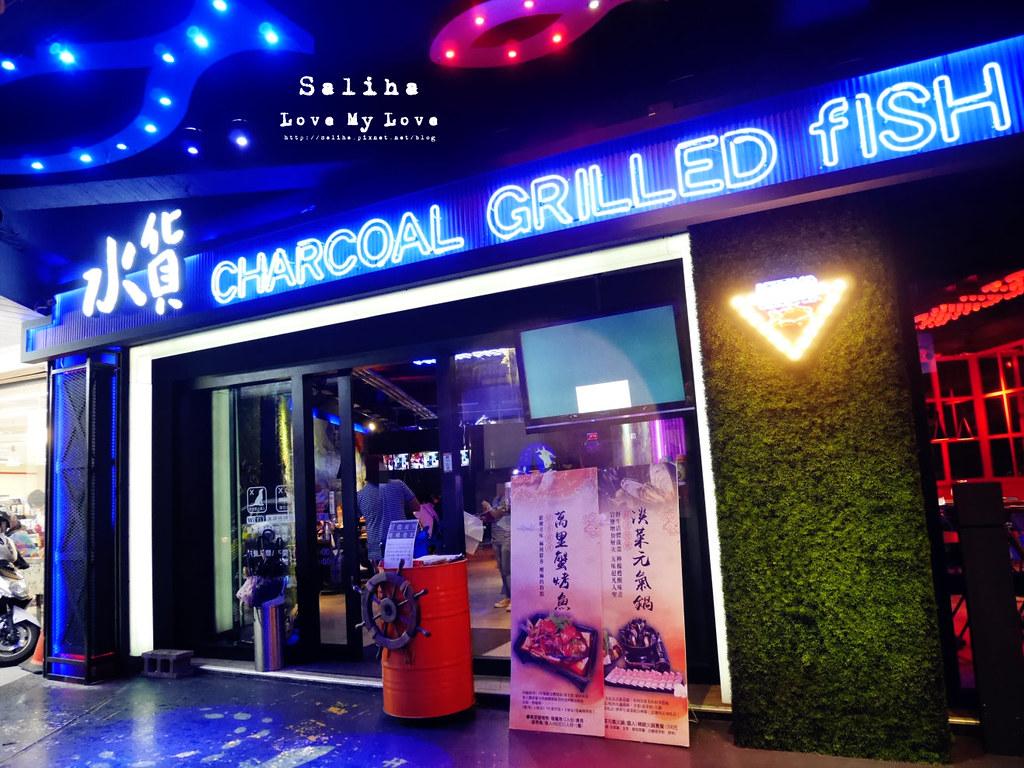 新北中和costco附近好吃火鍋美食餐廳推薦水貨炭火烤魚 (1)