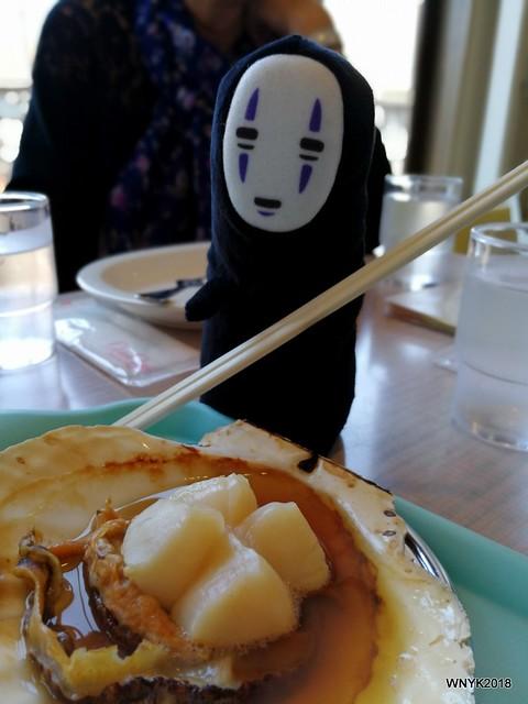 Kaonashi and Giant Scallop