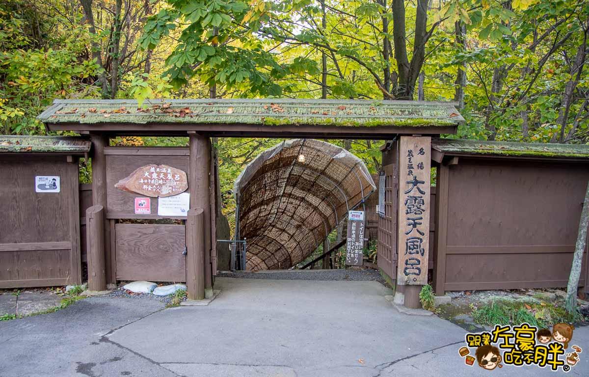 日本東北自由行(仙台山形)DAY4-7