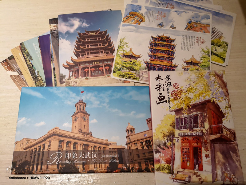 2018 China Wuhan Postcards