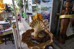 Fountain Grand P BKK 6-5-17