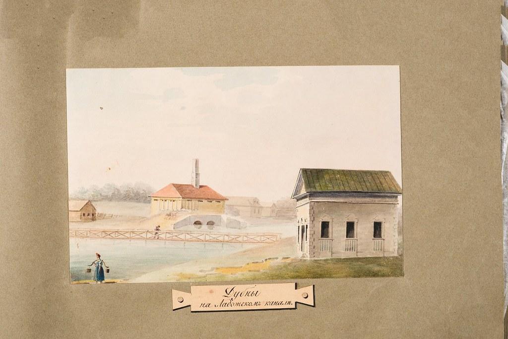 Вид села Дубны на Ладожском канале