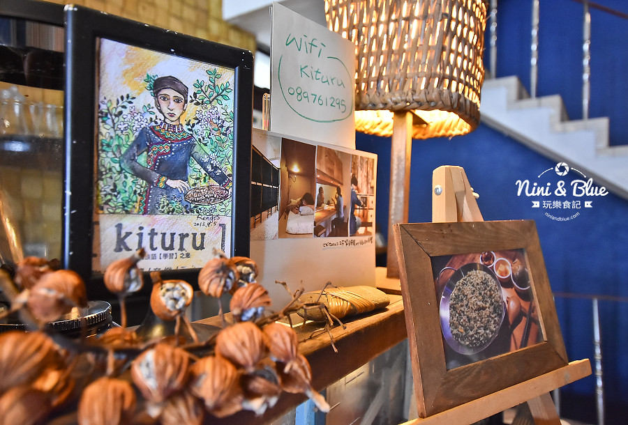 台東咖啡 Kituru 咖啡 台東景點 菜單價位 山地飯13
