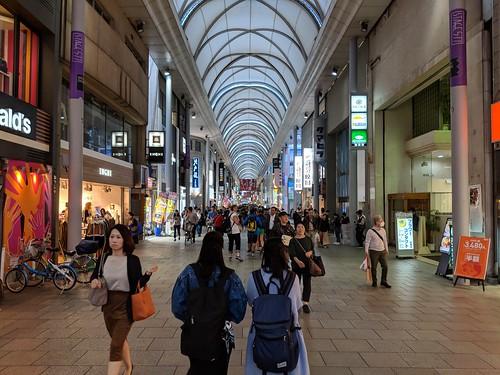 Japan Trip 2018 1304
