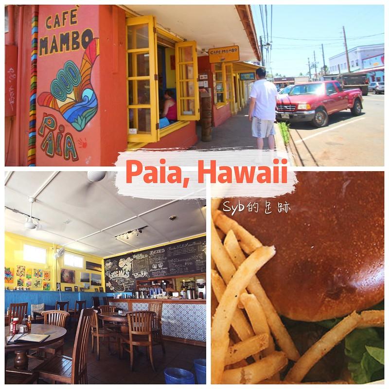 美國,夏威夷,茂宜島,Paia,帕依亞,自駕遊,自由行,鴨肉堡,Cafe Mambo,遊記