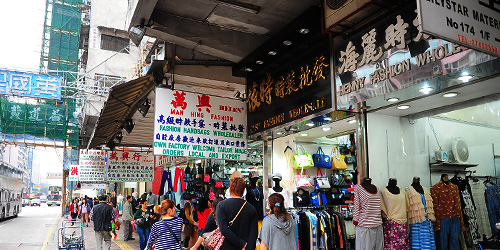 discover hk
