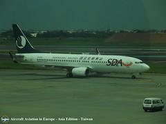 Shangdong Airlines B-5593 Taipei Republic of China