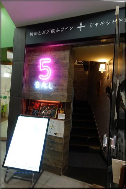 Photo:2018-10-02_T@ka.の食べ飲み歩きメモ(ブログ版)_駅チカ東急の肉バル【赤坂見附】Meet Meats 5バル_11 By:logtaka