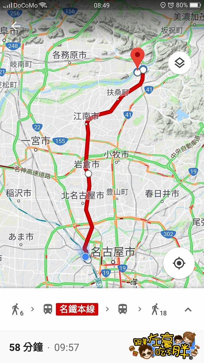 日本名古屋 犬山城+老街 中部探索之旅-20