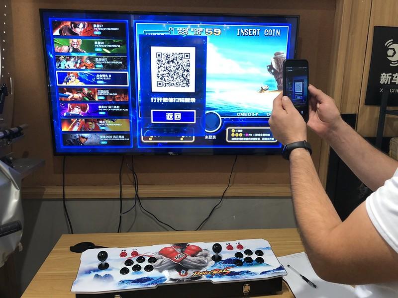 QR Code Arcade Machine