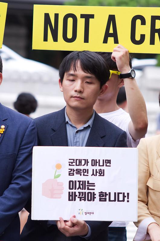 20180628_기자회견_양심적병역거부헌법재판소판결