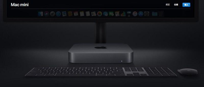 Apple イベント (21)