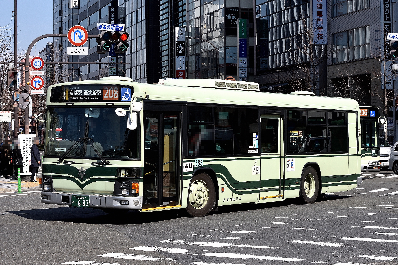 kyotoshi_683_3