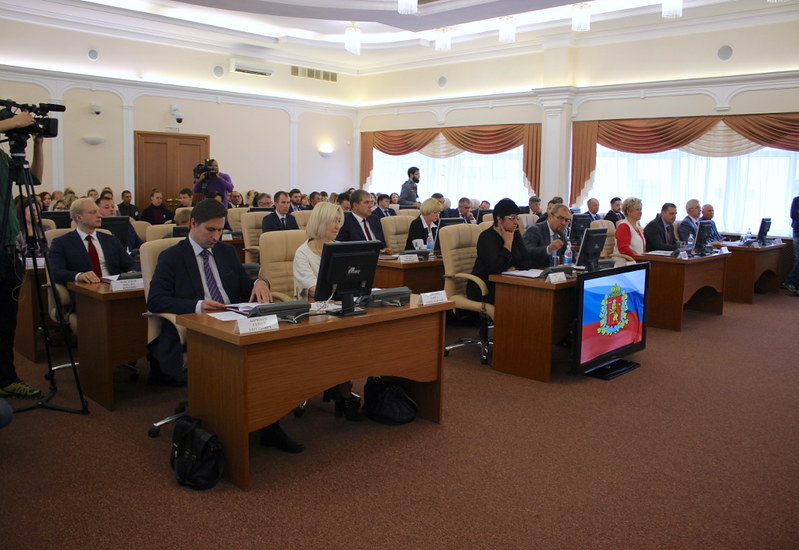 Первое заседание Законодательного Собрания