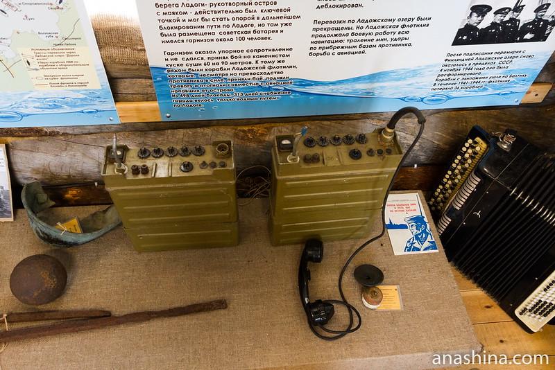 Радиостанция, музей Ладоги, Сортавала
