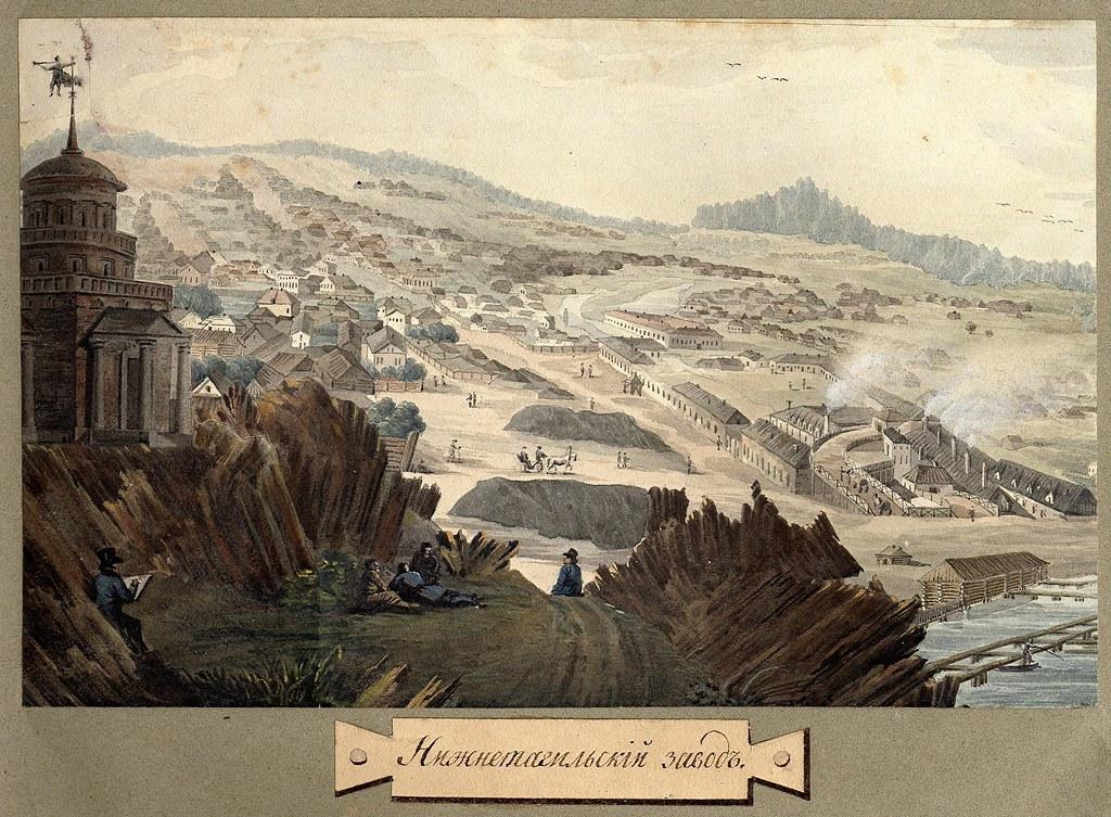 Вид Нижнетагильского завода