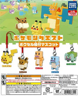 T-ARTS Pokémon Quest Pokexel Mascot Charm