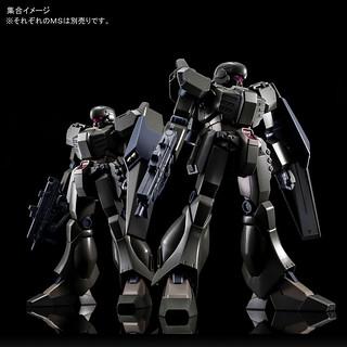 HG 1/144《機動戰士鋼彈NT》RGM-89D 傑鋼D型(護衛隊規格) ジェガンD型 (護衛隊仕様)【PB限定】