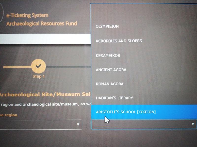 Ya es posible comprar las entradas para la Acrópolis y el resto de lugares arqueológicos de Atenas por internet a través de la web del Ministerio Helénico de Cultura y Deportes
