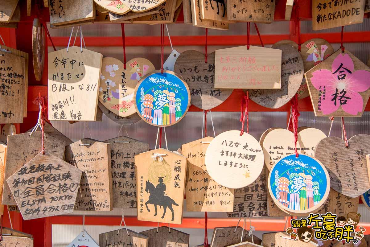 日本東北自由行(仙台山形)DAY5-30