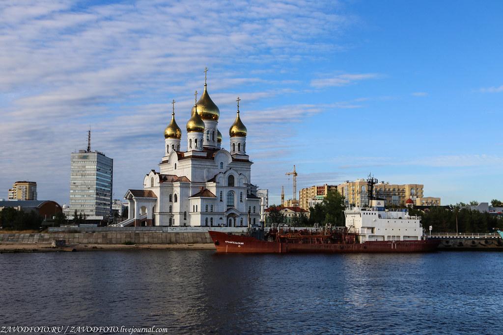 Регионы роста - Архангельская область
