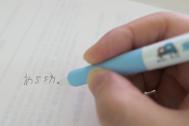 あら坊・あらみぃのボールペン