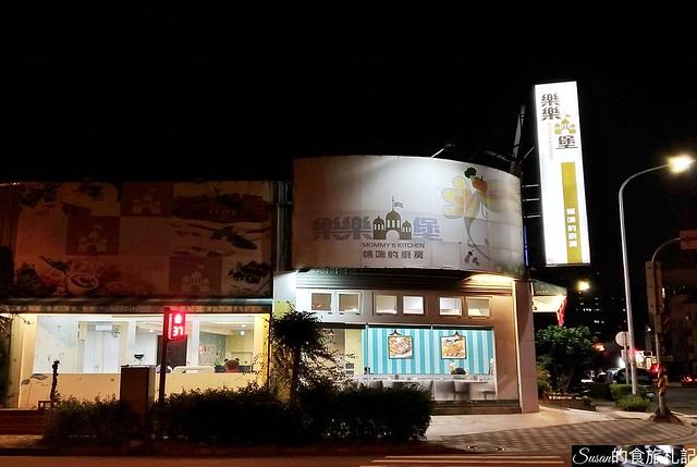 20181024樂樂城堡0