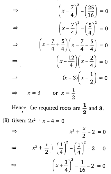 NCERT Solutions for Class 10 Maths Chapter 4 Quadratic Equations 13
