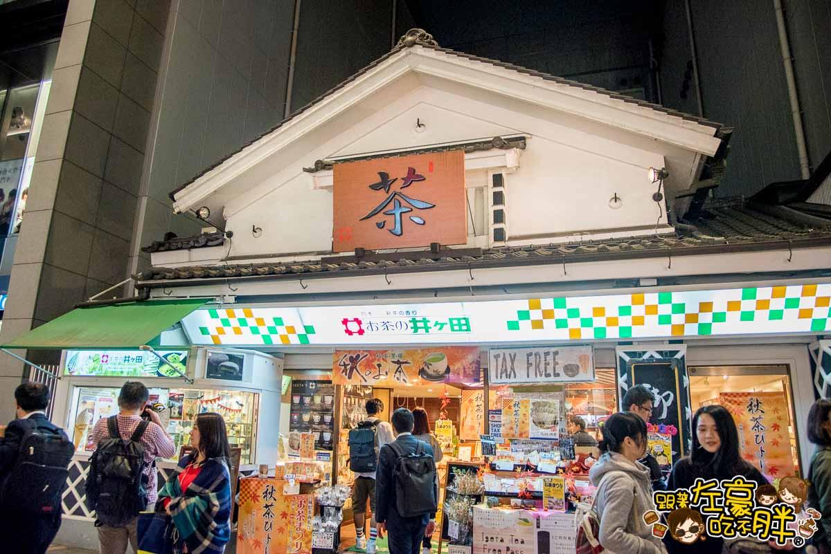 日本東北自由行(仙台山形)DAY4-74