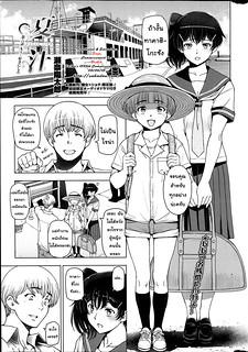 คุณน้าหน้าร้อน 6 จบ – [sena youtarou] Natsu Jiru 6