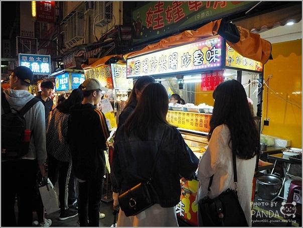 香腸炒米腸 (2)