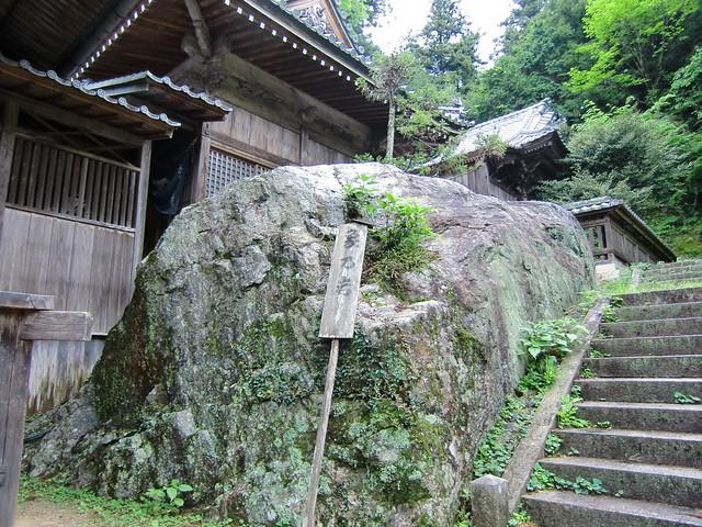 金刀比羅神社(愛媛県大洲市)